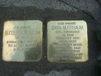 Stolpersteine Sara Nussbaum